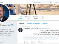 Penyiar TV Aljazeera Membully Bin Salman Terkait Bom Nuklir