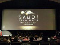 Perusahaan AS akan Bangun Bioskop-bioskop di Saudi