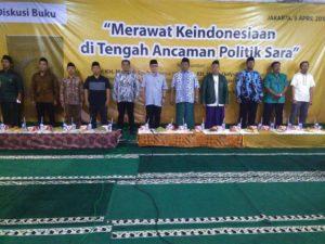 NU-Muhammadiyah Penyangga Keutuhan NKRI