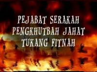 Takutlah atas Apa yang Dilihat Nabi