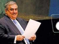 Menlu Bahrain Memaklumi Pemindahan Kedubes AS ke Al-Quds!