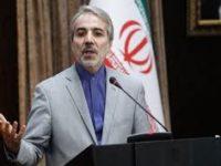 Iran Sebut Trump Bajingan Ala Coboy