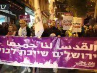 Warga Israel Demo Pemindahan Kedubes AS ke Yerusalem