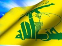 Inggris Berencana Nyatakan Sayap Politik Hizbullah Sebagai Teroris