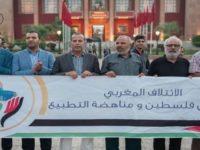 Rakyat Maroko Protes Keras Lawatan Delegasi ke Israel