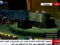 PBB Sahkan Resolusi Kecaman Terhadap Israel atas Kejahatan di Gaza