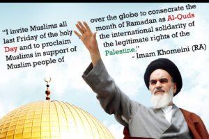 Imam Khomeini dan Kemerdekaan Palestina