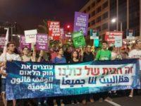"Warga Tel Aviv Hujat Draf ""Negara Yahudi"""