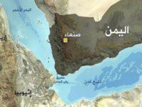 Kapal Saudi Diserang, Selat Bab al-Mandeb Ditutup