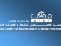 Bungkam Kebebasan Pers di Wilayah Israel dan Yerussalem, Israel Dikecam MADA