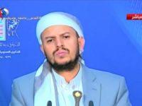 Pemimpin Ansarallah Yaman Kembali Nasihati Uni Emirat Arab