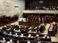 UU Rasis Israel Berpotensi Picu Meluasnya Kependudukan dan Wujudkan Rezim Apartheid