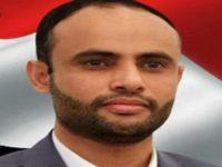 Al-Mashat: Pelayan Haramain Justru Berusaha Melenyapkan Masalah Palestina