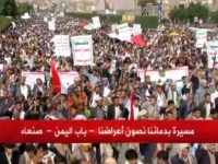Penduduk Yaman Gelar Demo Akbar Anti Saudi Dan Sekutunya