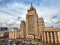 Rusia Kecam Keras Embargo AS Terhadap Iran