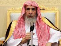 Gelombang Penangkapan Di Saudi Menimpa Seorang Ulama Tersohor Dari Mekkah