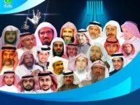 Arab Saudi Penjarakan Puluhan Ulama, Ilmuwan, dan Aktivis