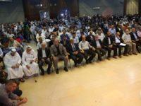 Setelah 25 Tahun, Faksi-Faksi Pejuang Palestina Menolak Perjanjian OSLO