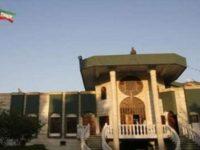 Buka Lagi Konsulat Di Basrah, Iran Nyatakan Hubungannya Dengan Irak Masih Erat
