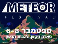 16 Musisi Dunia Batalkan Penampilan di Festival Musik Israel