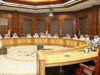 Dewan Ulama Saudi Dikabarkan Mendesak Bin Salman Mundur