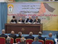 PLO Tangguhkan Pengakuannya Atas Eksistensi Israel