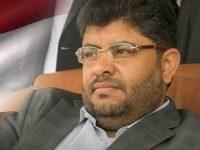 Ansharullah Kecam Draft Inggris Soal Krisis Yaman