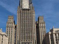 Moskow: Sanksi Baru AS atas Rusia dan Iran adalah Dukungan kepada Terorisme