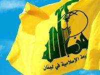 Hizbullah Sanjung Serangan Balasan Pejuang Palestina ke Israel