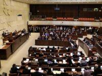 Parlemen Israel Rundingkan UU Hukuman Mati bagi Warga Palestina