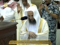 Pertama Kalinya, Khatib Masjidil Haram Tak Mendoakan Putra Mahkota Saudi