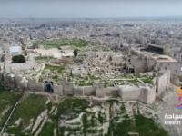 2 Tahun Setelah Pembebasan, Kota Aleppo Dibuka untuk Turis