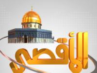 Media HizbullahSerukan Solidaritas UntukTV Al-Aqsa Milik Hamas di Gaza
