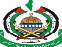 Hamas: Ditolaknya Resolusi Anti-Palestina adalah Tamparan bagi Pemerintahan Trump