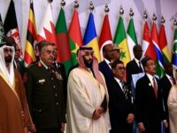 Al-Jubeir: Saudi Dan AS Bicarakan Front Arab Anti-Iran