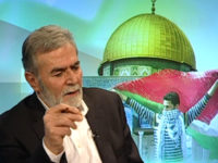 Sekjen Jihad Islam Palestina: Kemampuan Kubu Resistensi Meningkat