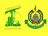 Hamas Sambut Baik Seruan Perlawanan Hizbullah Terhadap Deal of the Century