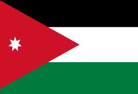 Yordania Protes Pembangunan Bandara oleh Israel
