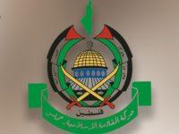 Hamas Tak Akan Biarkan Israel Gunakan Darah Palestina sebagai Alat Kampanye