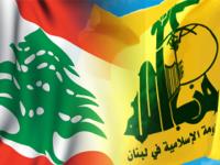 Upaya AS untuk Memisahkan Hizbullah dari Tentara Lebanon