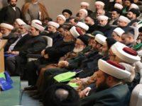 500 Ulama Sunni Dan Syiah Di Damaskus Tegaskan Pembangunan Peradaban Islam Moderat