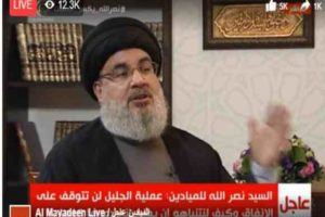 Sayyid Hassan Nasrallah: Israel Tidak Tahu Bagaimana Hizbullah Akan Menyerbu Galilea