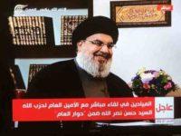 Hassan Nasrallah, Pemimpin Arab Yang Paling Disorot Publik Israel