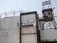 Israel Perburuk Kondisi Penjara bagi Tahanan Palestina