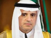 Saudi: Stabilitas Regional Bergantung pada Kompromi dengan Israel