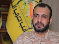 Brigade Hizbullah Irak Tolak Surat Dari Pasukan AS