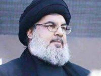 Pengakuan-pengakuan Menarik Israel soal Sekjen Hizbullah
