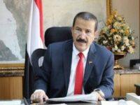 PBB Tak Lagi Izinkan Kapal-kapal Merapat ke Pelabuhan Yaman