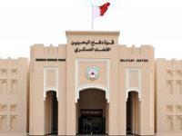 Rezim Bahrain Lakukan Pencabutan Kewarganegaraan Termasif di Dunia
