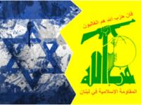Israel Mau Caplok Lembah Yordania, Hizbullah Salahkan Arab Teluk
